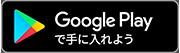 SpeediShuttle Android App